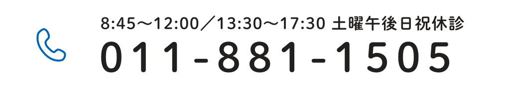 011-881-1505